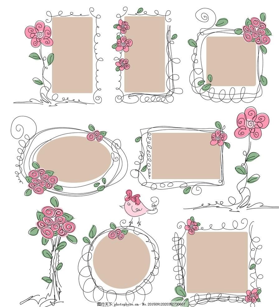 花边 边框 花纹分割线 装饰花纹 花纹 花卉 文本框 页面装饰元素 手绘