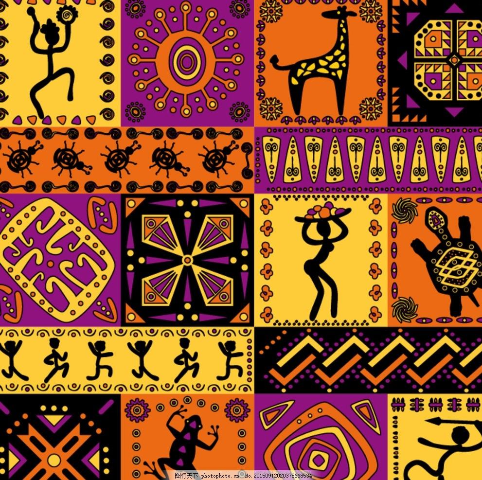 土著民族风 人物女人 动物 海洋生物 乌龟 植物 几何方形 设计 底纹