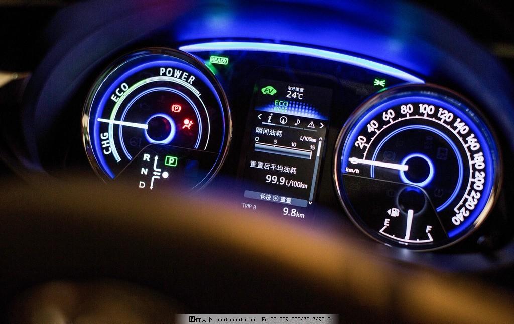 仪表盘 油表 码表 卡罗拉双擎 卡罗拉内饰 新卡罗拉 油电混合