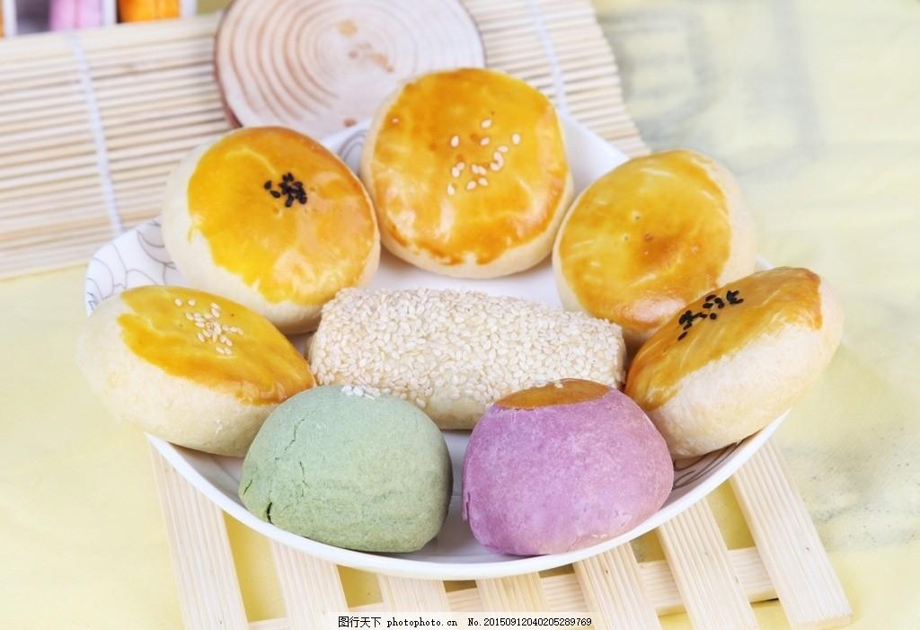 中式点心 中式花样点心 传统点心 甜点 零食 传统 中式 花样点心 点心