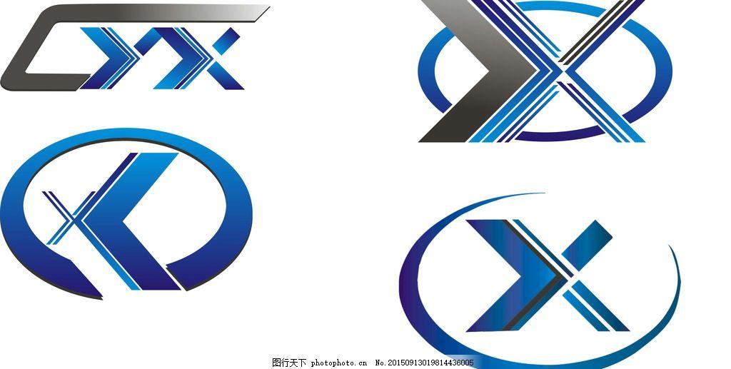 车标 汽车 标志 yx logo 蓝色 设计 标志图标 公共标识标志 cdr