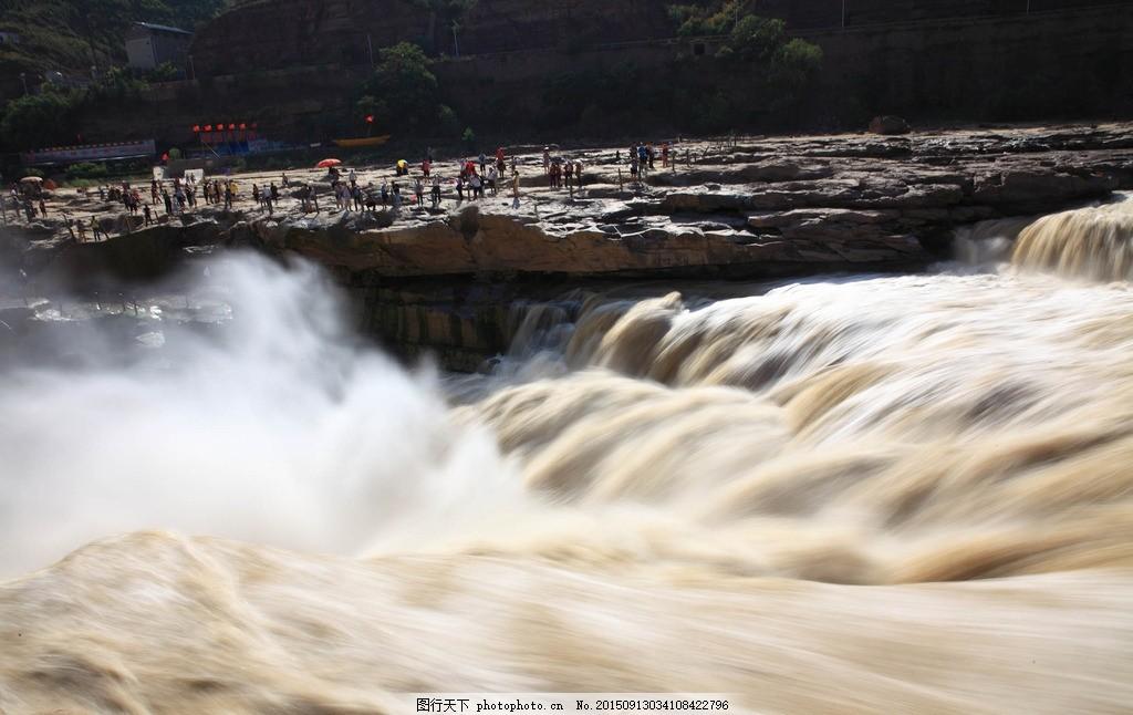 山西 吉县 壶口 瀑布 大河 摄影 旅游摄影 自然风景 150dpi jpg