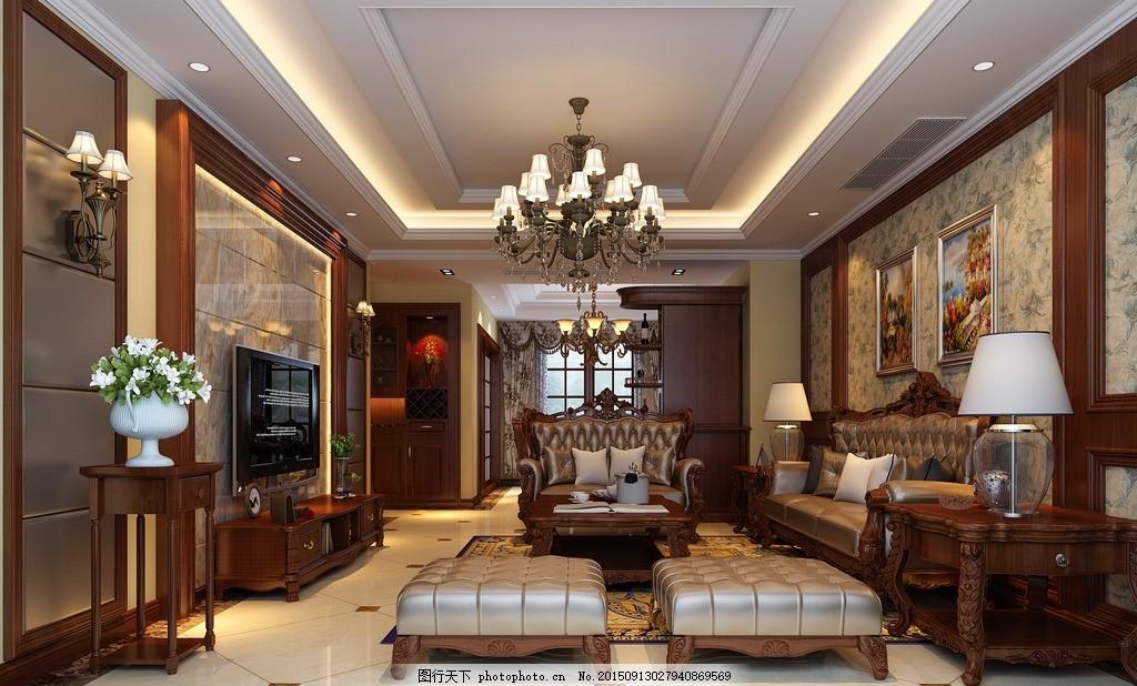 美式客厅效果图 美式      木饰面 实木真皮 地砖拼花 设计 环境设计图片