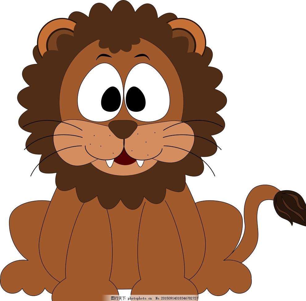 矢量狮子 卡通 小狮子 动物形象 原创 线稿 上色 萌宠 简笔小狮子