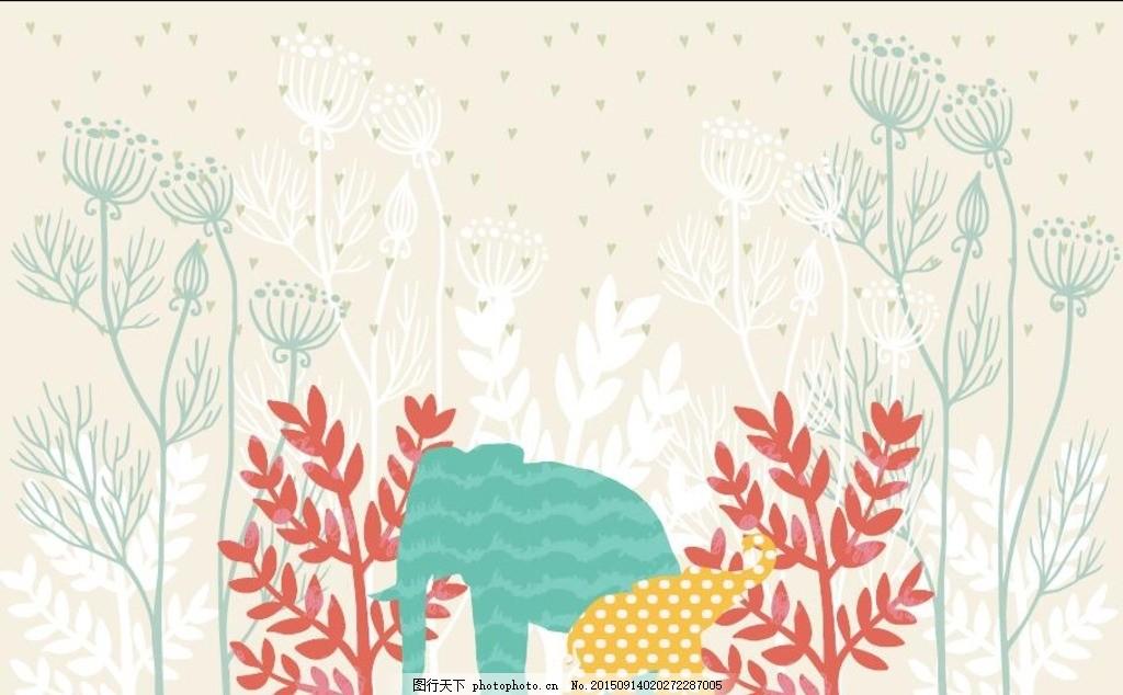 动物壁画 创意大象 大象壁画 创意装饰画 儿童壁画 红叶 蒲公英 树叶
