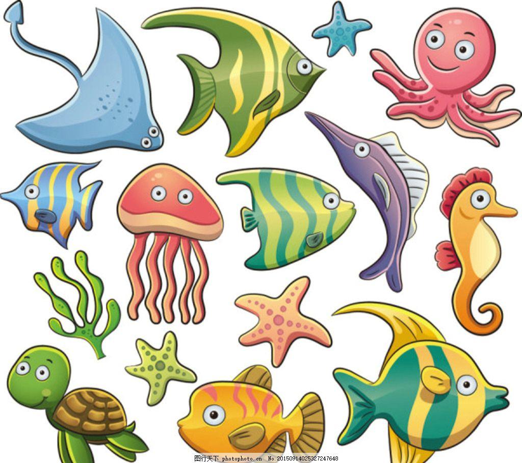 卡通海底生物 海底世界 海洋生物 手绘 鱼 海底 鱼类 海底素材 大海