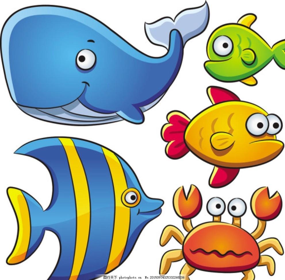 卡通海底生物 海底世界 手绘 鱼 鱼类 海底素材 大海 海水 鱼群