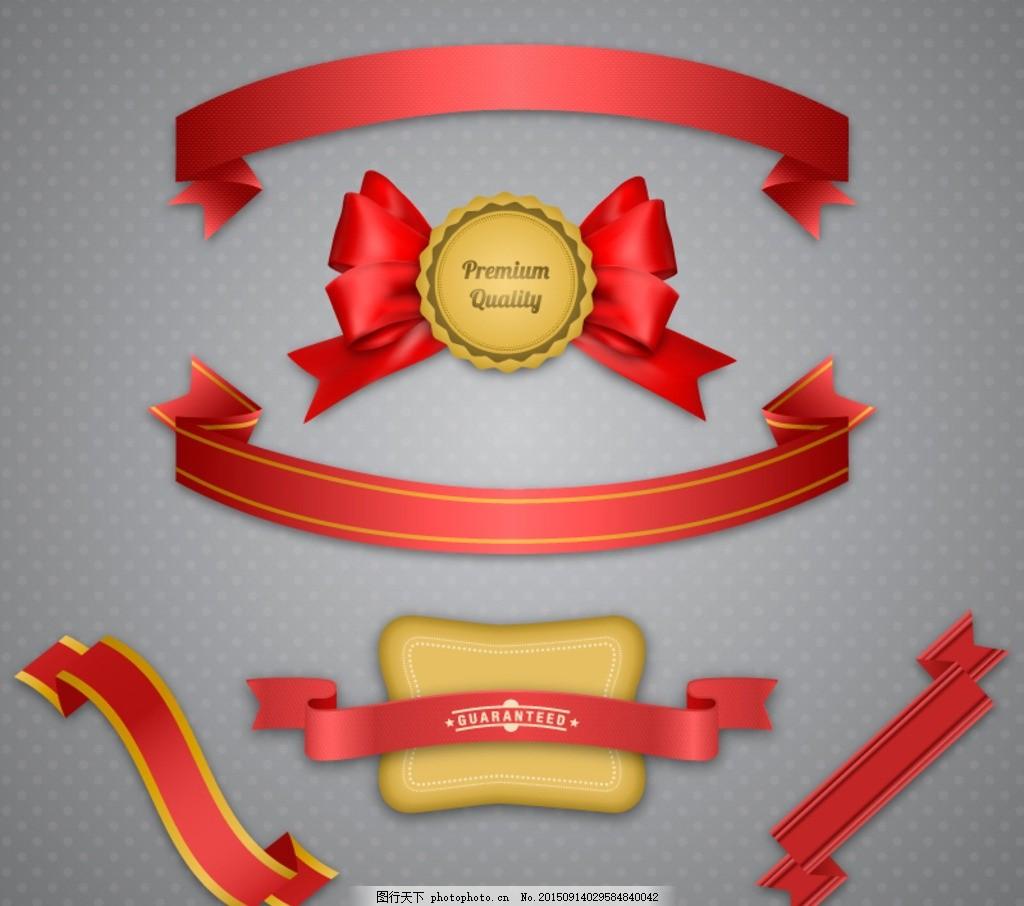 红色销售丝带 标签 蝴蝶结 欧式 金色 飘带 绸带 飘逸 飘动