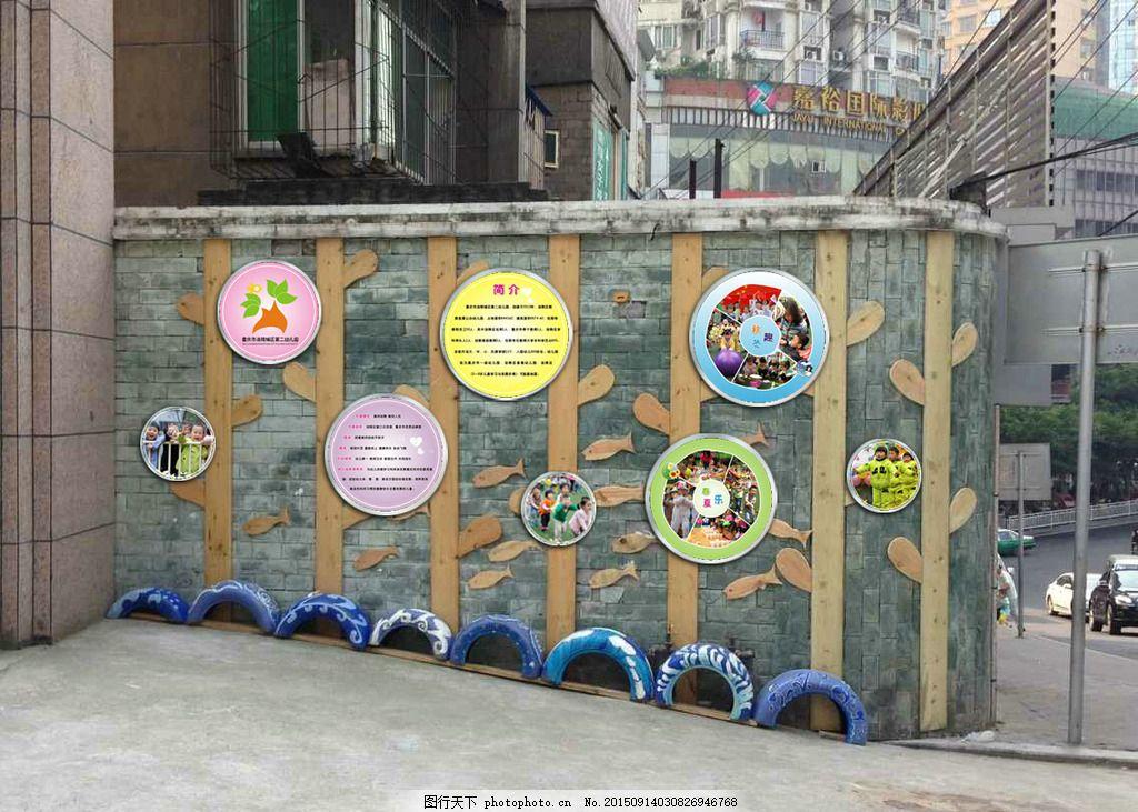 幼儿园墙体装饰图片