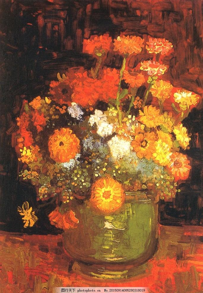 梵高 向日葵 油画 花卉 名画 文化艺术 绘画书法