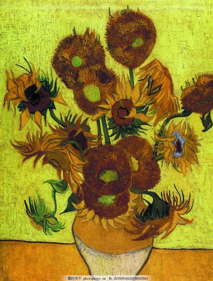 文森特梵高原版十四朵向日葵 凡高 油画 高清 装饰画 文化艺术