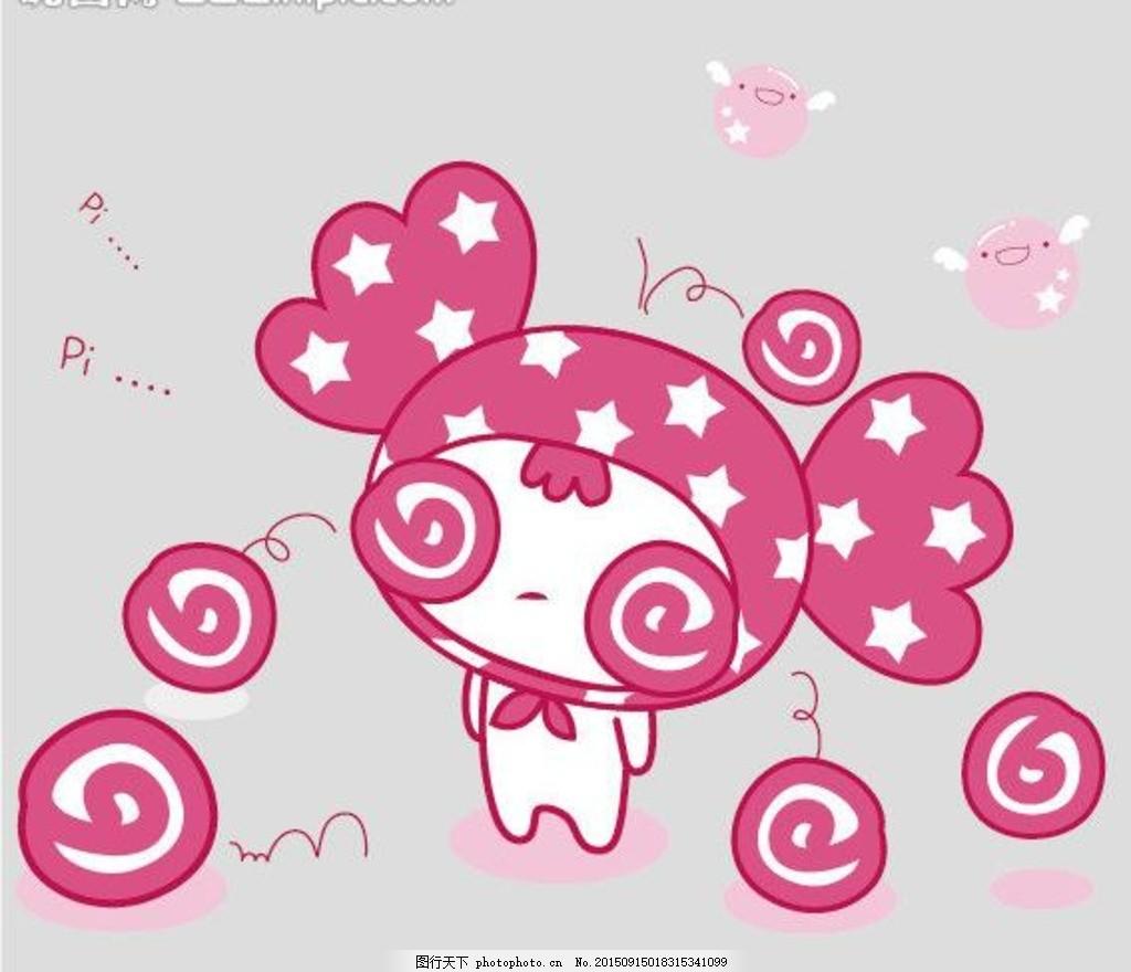 卡通糖果女孩