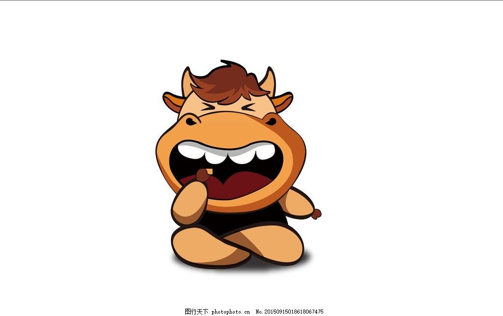 牛板筋 吃 小牛 黄牛 可爱 卡通动物 牛 生肖 动物 设计 动漫动画