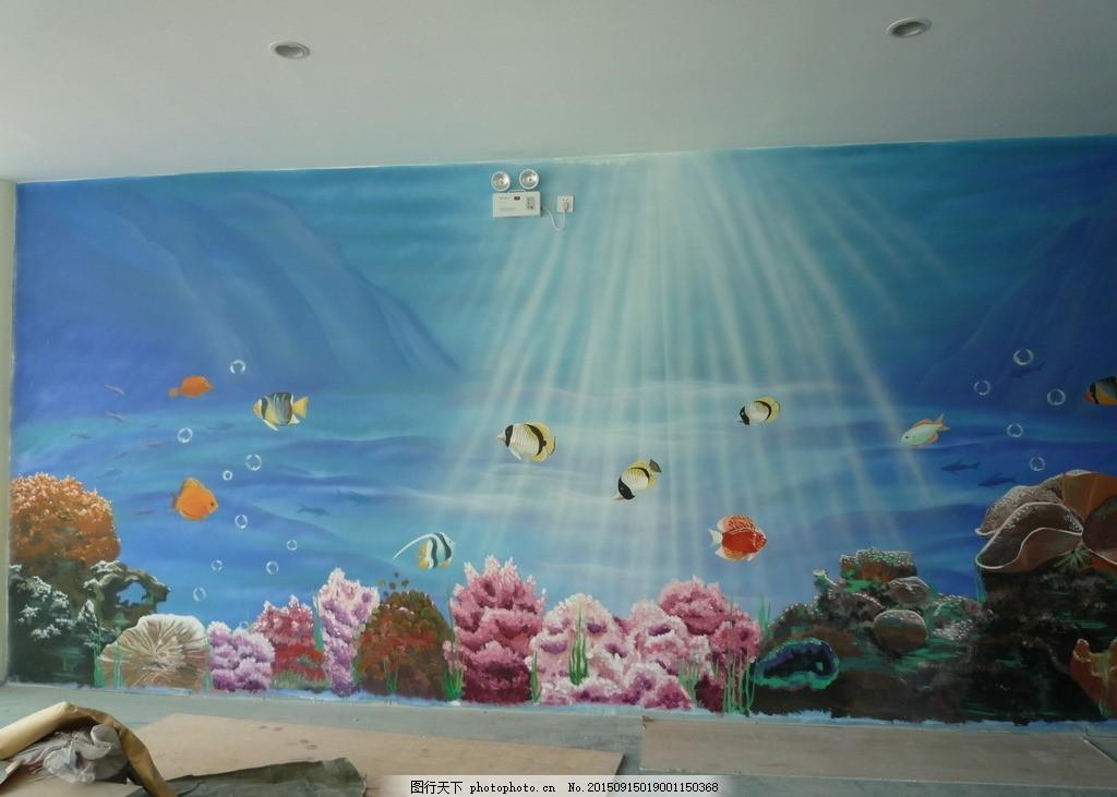 幼儿园喷绘 锐尚墙绘 锐尚墙体彩绘 幼儿园主题墙 海底世界 卡通海底