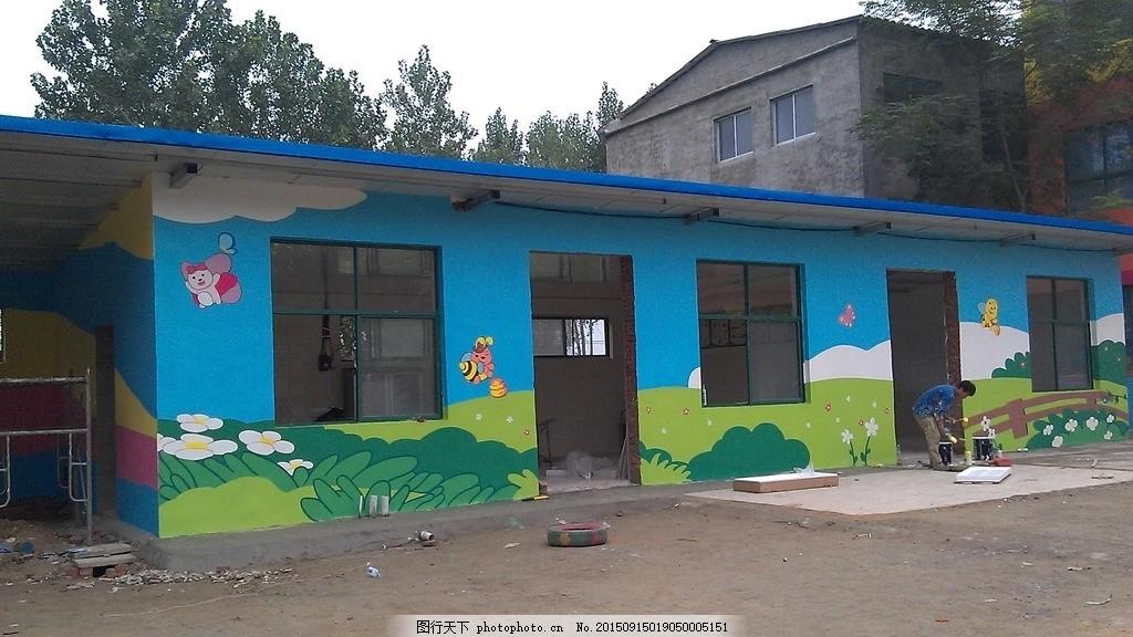 幼儿园手绘 卡通风景 卡通色块 卡通图案 卡通动物 卡通鱼 幼儿园卡通