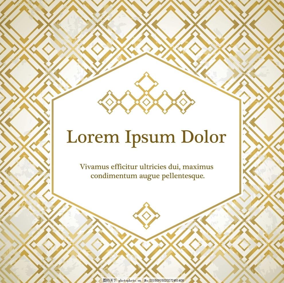 对话框 对称花纹 装饰花纹 欧式花纹 部落 装饰元素 古典花纹 复古 植