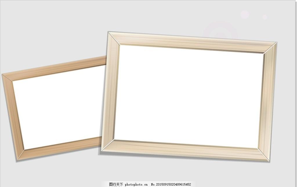 手工制作房子 相框 凳子