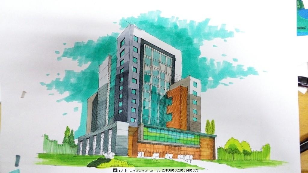 图书馆设计 马克笔 图书馆        高清 大气 设计 环境设计 景观设计