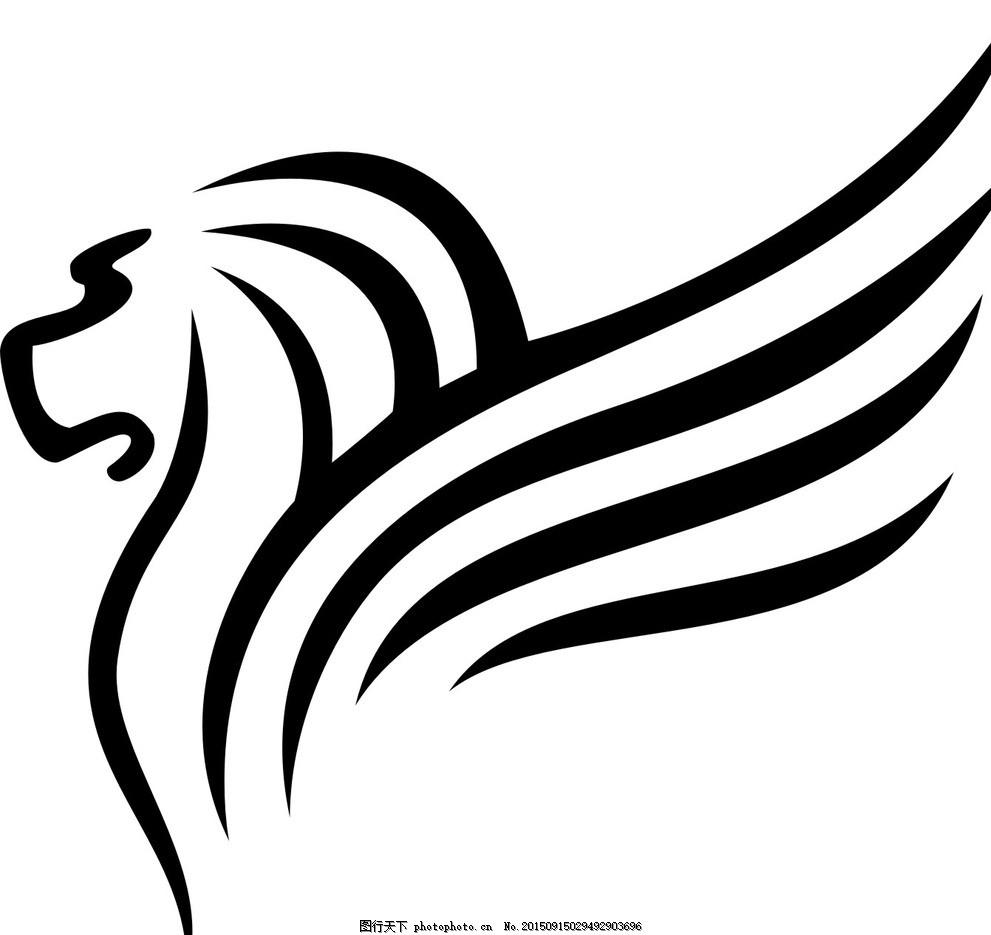 飞cdr 手画 简单 线条 飞 狮头 设计 广告设计 logo设计 cdr