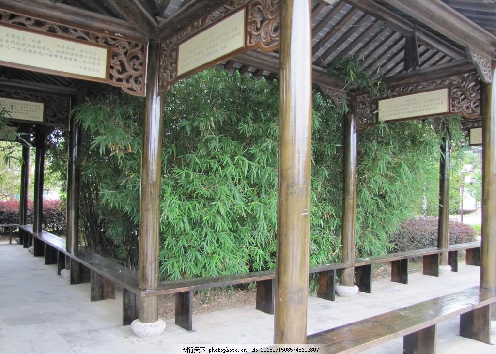 廊架景观 廊架 竹子 园林 木质 小品 摄影 建筑园林 园林建筑 180dpi