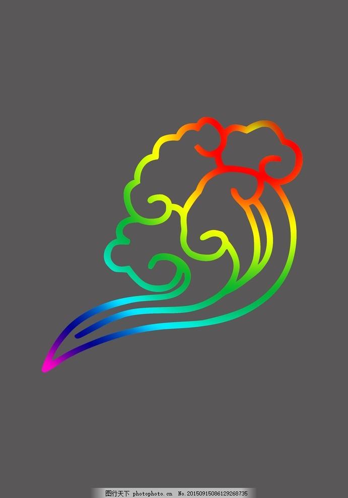 云朵图标 矢量 云朵 彩云 图标 装饰 抽象图案 吉祥图案 设计 标志