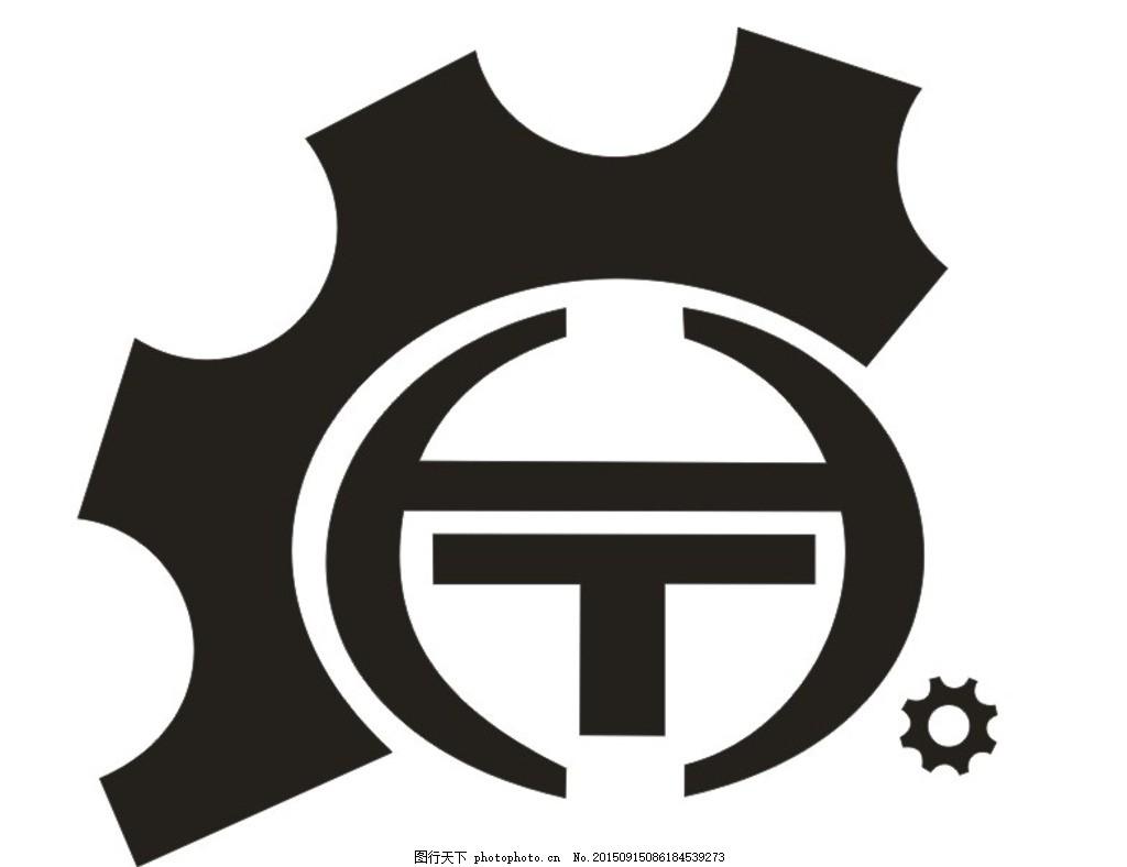 齿轮logo设计