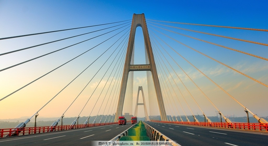 江津长江大桥