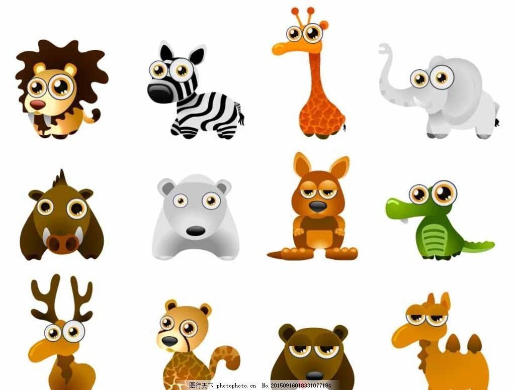 矢量动物 动画 卡通 学校 骆驼 大象 狮子 鹿熊 鳄鱼 长颈鹿