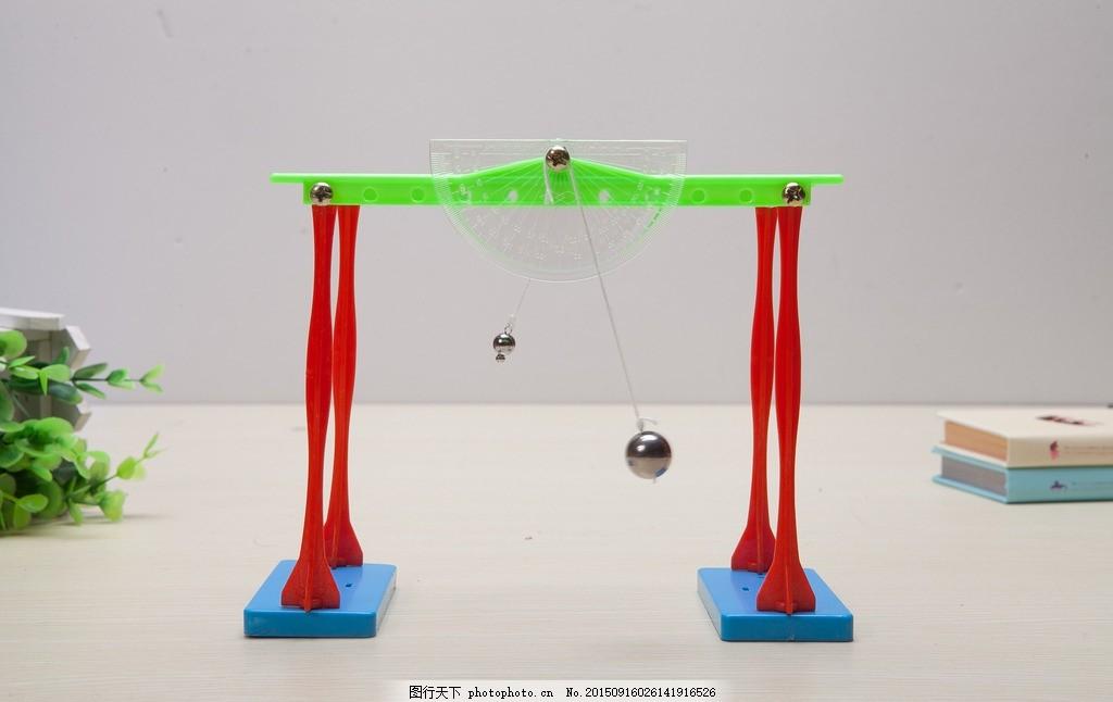 小玩童科技小制作 单摆 科学实验器材 实验器材厂家 幼儿实验材料