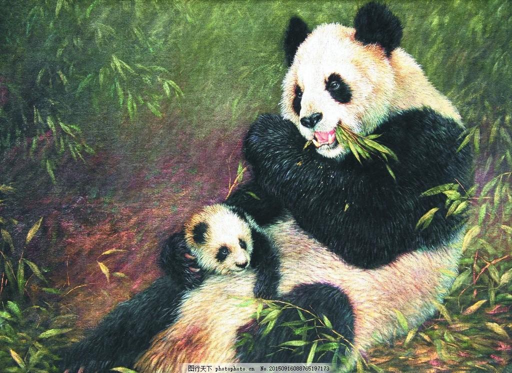 熊猫咪咪 美术 油画 动物画 竹子 文化艺术 绘画书法