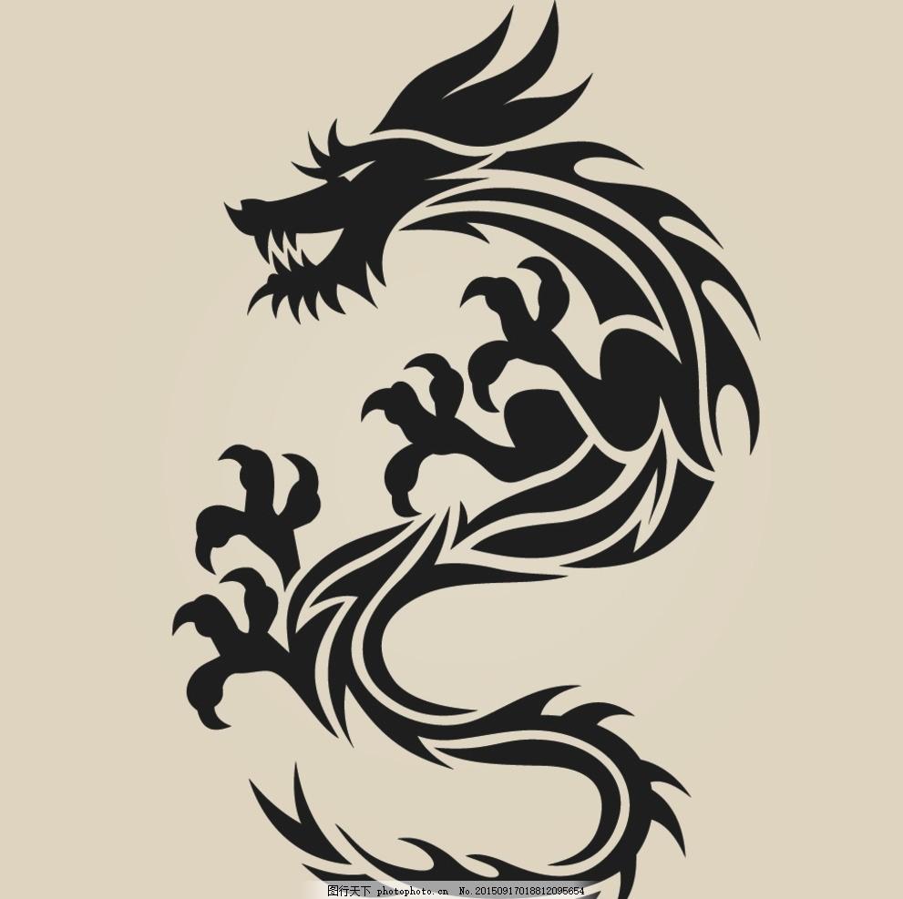 矢量 素材 龙纹身 龙矢量素材 龙 五爪金龙 龙 设计 文化艺术 传统图片