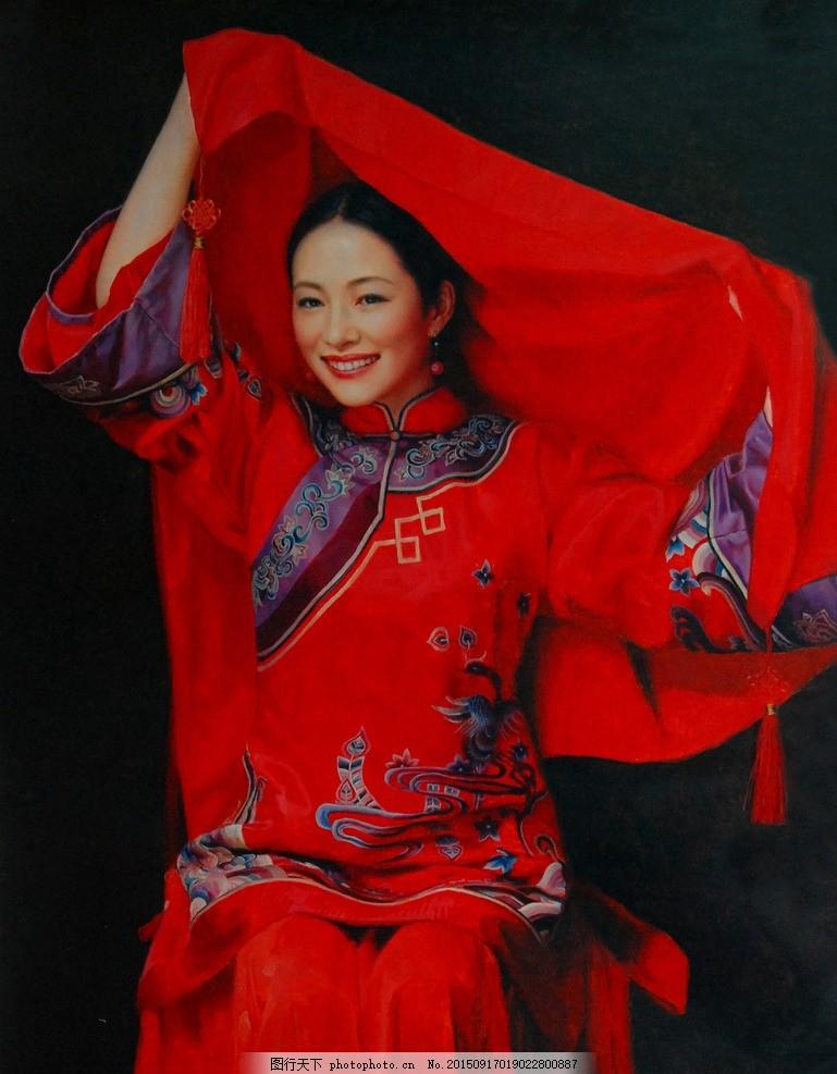 红盖头 美术 油画 人物画 女人 女子 新娘 油画作品86 设计 文化艺术