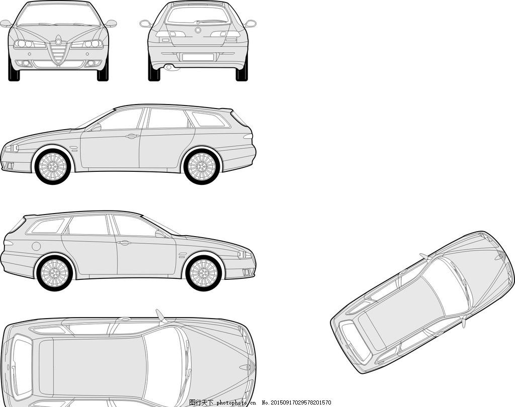 汽车线条图 线稿 灰白 手绘 插画 矢量素材