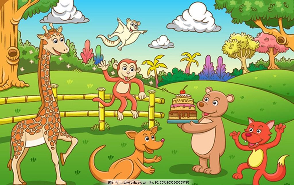 卡通动物园矢量 儿童插画 长颈鹿 卡通熊 狐狸蛋糕 卡通动物插画