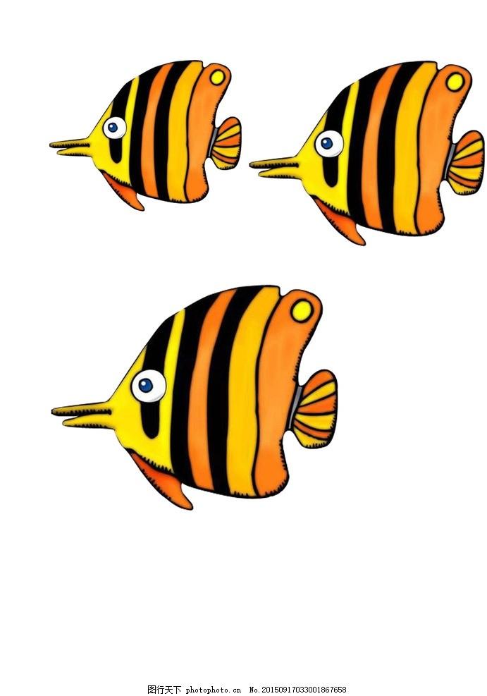 小鱼 装饰 手绘 小动画 卡通