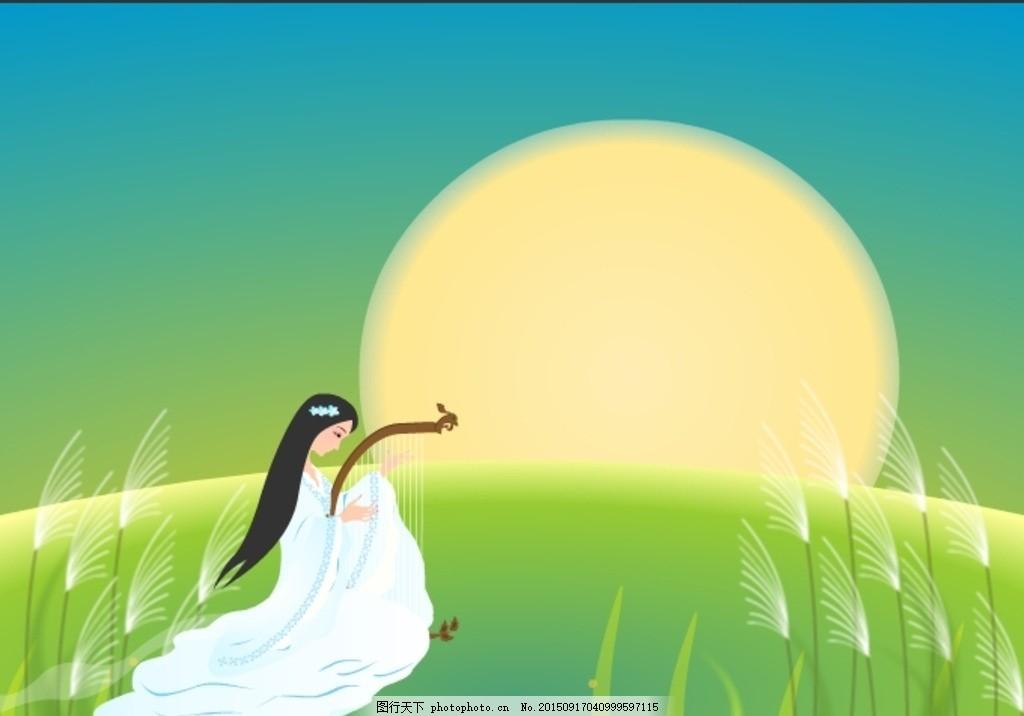 月下古琴女 圆月 美女弹琴 芦苇 草地 飞虫 动画 动画专辑 多媒体图片