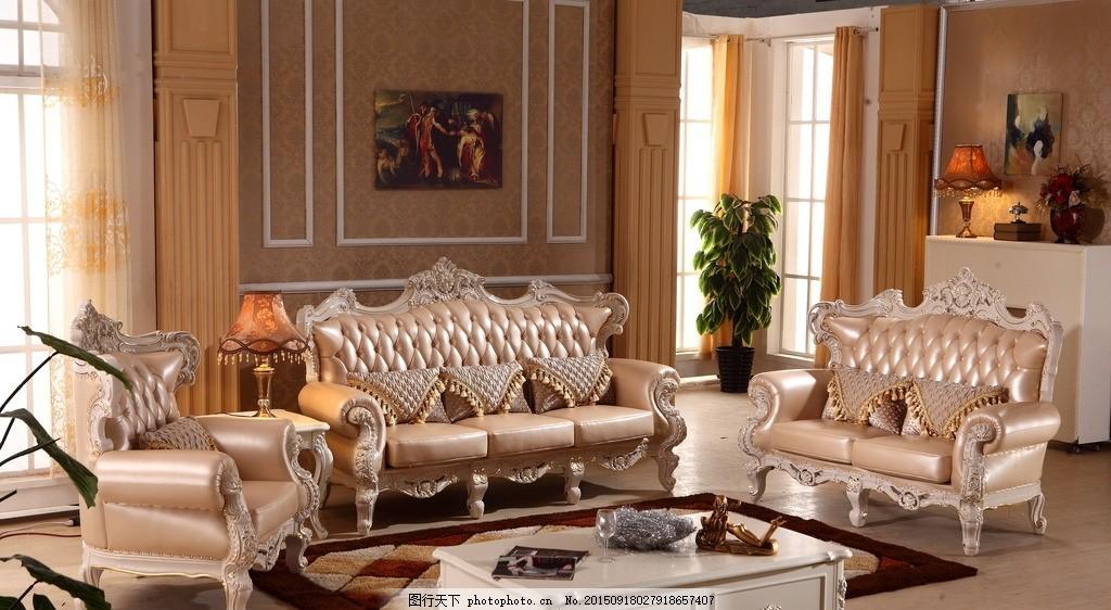 欧式皮沙发 欧式沙发 法式沙发 美式沙发 客厅沙发图片