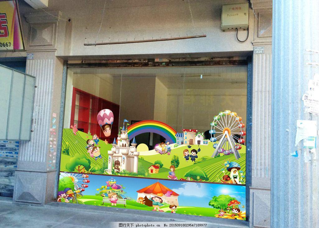 幼儿园玻璃门