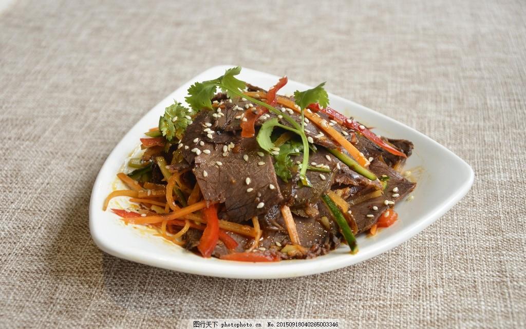凉拌牛肉 港式美食 茶餐厅 美味 香港 粤菜 广式 凉菜 摄影图片