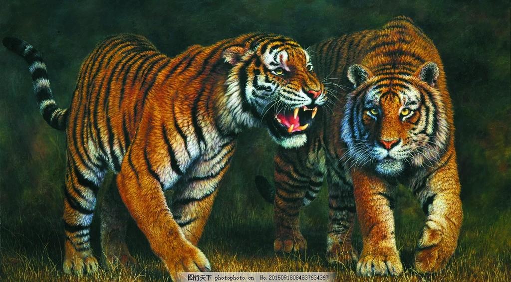山野双虎 美术 油画 动物画 老虎 野地 油画虎 文化艺术 绘画书法