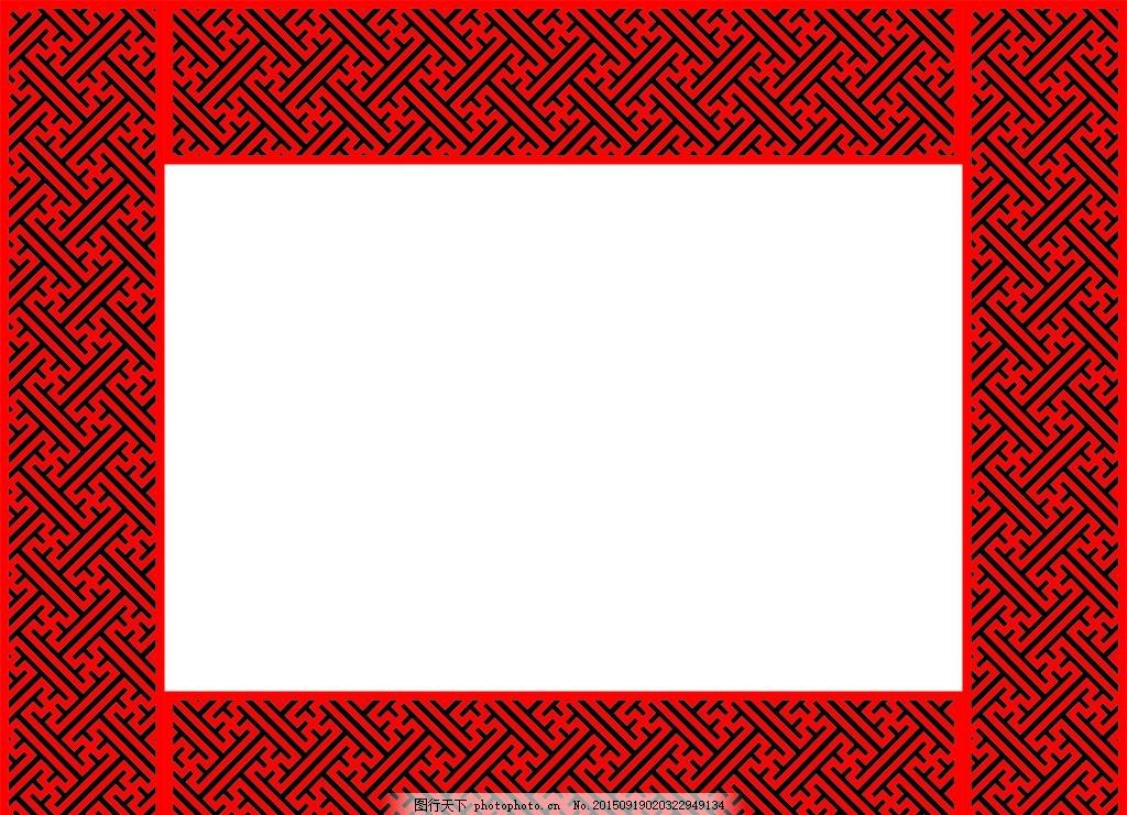 ppt 背景 背景图片 边框 模板 设计 矢量 矢量图 素材 相框 1024_741图片