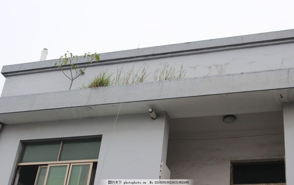 设计图库 环境设计 建筑设计  户外阳台 建筑 刷墙 现代建筑 装饰