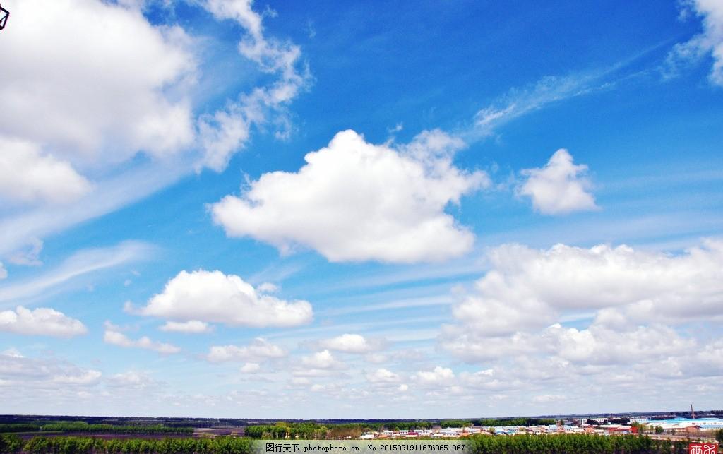 蓝天 白云 大地 庄稼 绿树 蓝天白云 十一 摄影 自然景观 自然风景 96