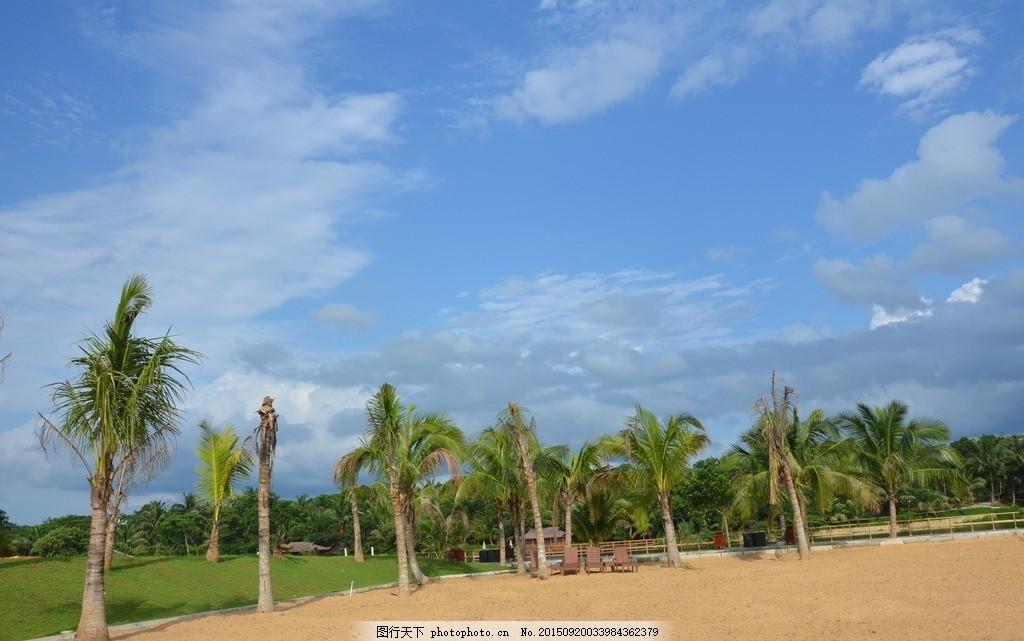 海南风光 椰子树 沙滩 沙滩广场 沙滩椅 蓝天 草坪 摄影 国内旅游