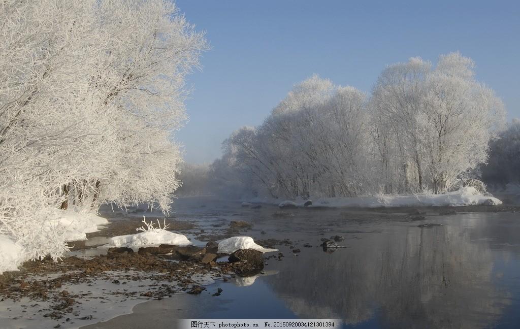 雪景 森林雪景 雪景图片 雪景壁纸 雪景桌面 雪景照片 雪景素材