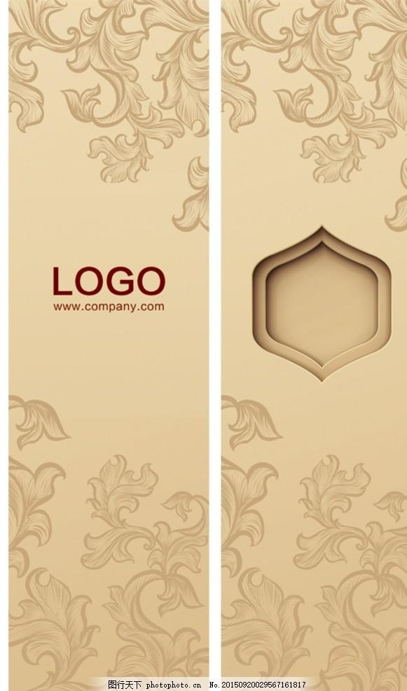 竖向装饰画模板 金色背景画 欧式风格 花纹 柱身装饰画 立体形状