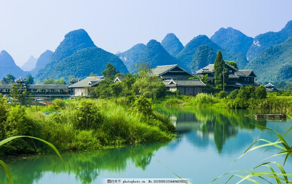 旅游摄影图片 世外桃源景区 桂林山水 摄影 自然景观 山水风景 240dpi
