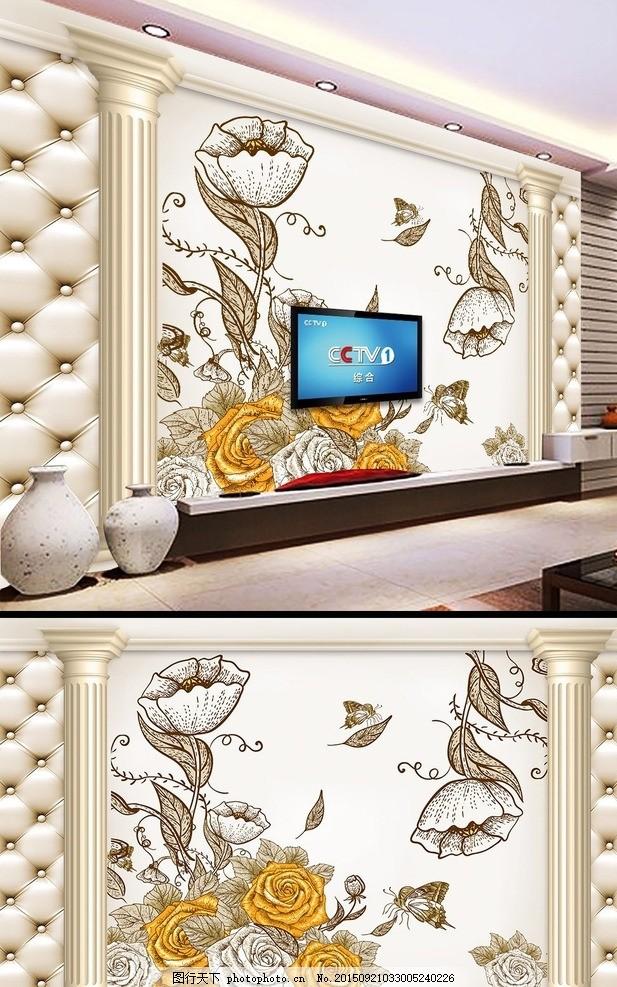 欧式建筑手绘花纹背景墙      客厅背景墙 沙发 沙发背景墙 书房 书房