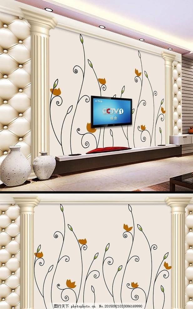 现代      电视墙      玄关 手绘花纹 欧式花纹 复古花纹 罗马柱子