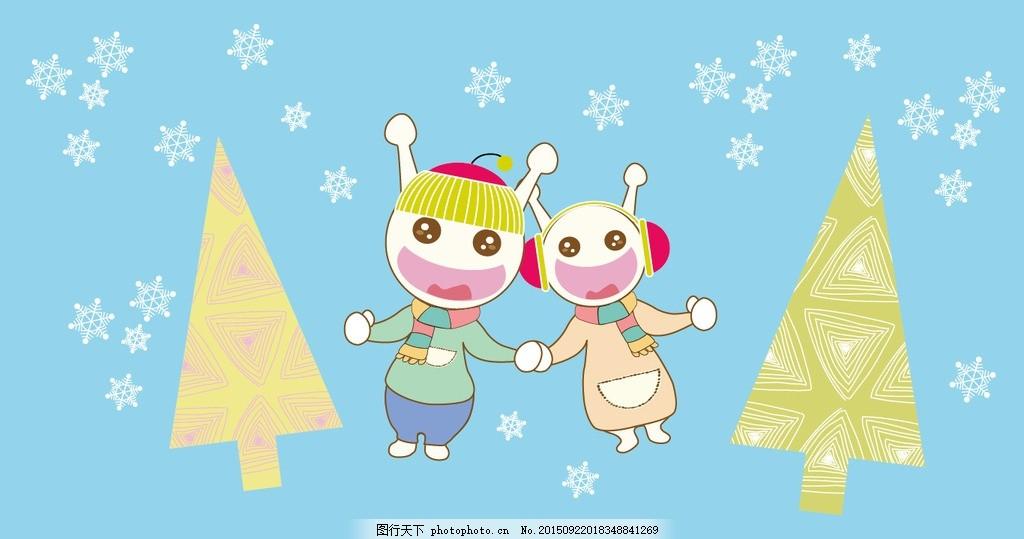 吃货星人冬季飘雪欢乐 雪人 冬天 时尚 可爱动物 卡通壁纸 卡通背景